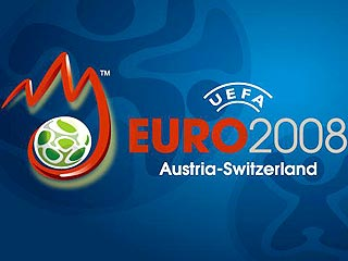 Дата чемпионата европы по футболу