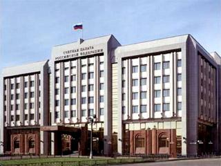 Контрольно счетная палата Москвы проверит насколько эффективно  Контрольно счетная палата Москвы проверит насколько эффективно расходуются средства на строительство метрополитена ремонт дворов и жилья