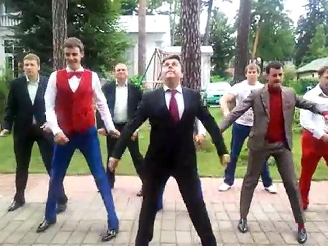 Свадебный Танец Торрент