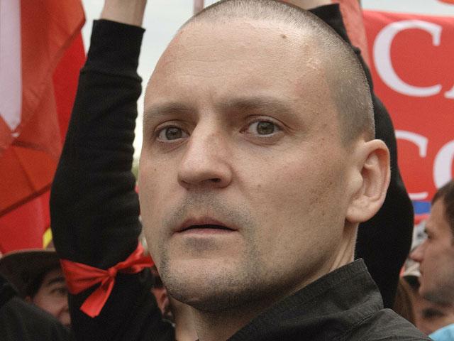Сергей Удальцов. Мосгорсуд