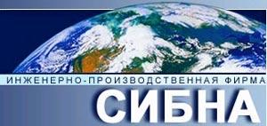"""Инженерно-производственная фирма """"СИБНА"""", ОАО"""