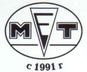 МЕТ, Центр физико-механических измерений
