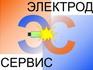 Электрод-Сервис, ООО