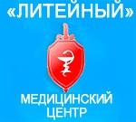 Литейный, ООО